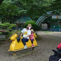 福知山動物園
