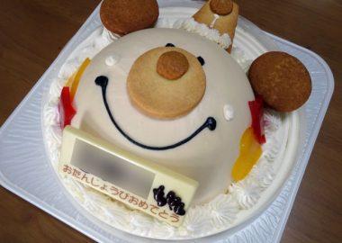 ダウン症児、一歳の誕生日ケーキ