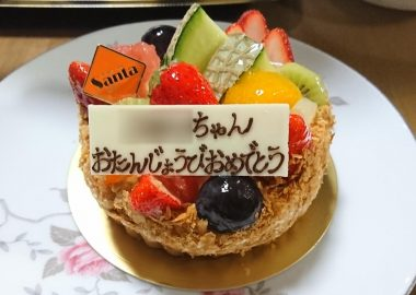 5歳の誕生日ケーキ・フルーツタルト