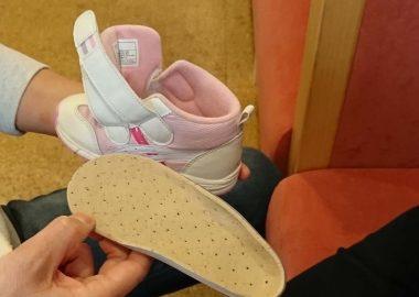 靴の中敷き