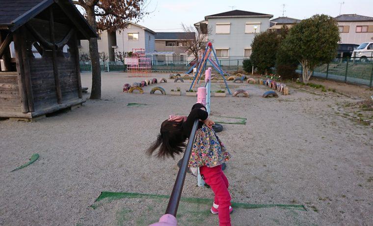 鉄棒で遊ぶダウン症の娘
