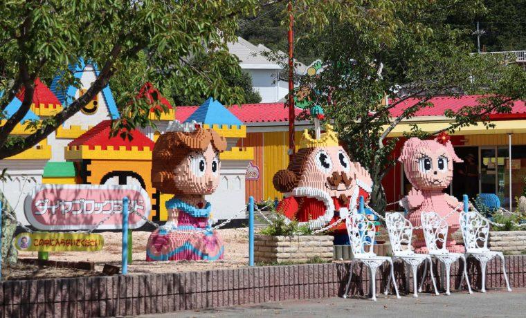 東条湖おもちゃ王国・ブロック